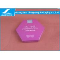 Purple Custom Printing Matt Lamination Paper Packing Box For Skin care products Manufactures