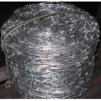 China Galvanized Cross Razor Wire wholesale