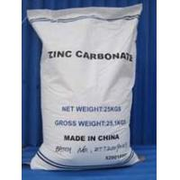 BASIC ZINC CARBONATE(OIL WELL DRILLING)