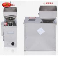 China Quantitative Intelligent Powder Weighing and Filling Packaging Machine on sale