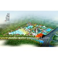Aqua Play Water Game Equipment , Zhengzhou 2 Hectares Water Park Project Planning Water slide Manufactures