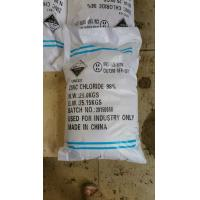 Buy cheap Zinc Chloride factory in Shandong Province,Zinc Chloride export standard quality with best competitive price from wholesalers