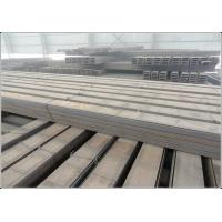 China Carbon Mild Structural Steel U Section , Q235B Instruction Material U Shaped Steel Bar on sale