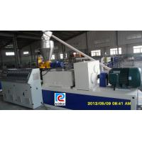 China PE / PP Handrail Plastic Profile Extrusion Line , PP Plastic Profile Production Machinery wholesale