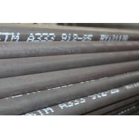 China 1/8 - 4 Inch Carbon Steel Seamless Pipe Standard ASTM A333 , Low Temperature on sale