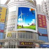 Shenzhen P16 full color Billboard outdoor displays screen with CE&RoHS