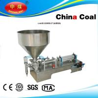 China Semi-auto paste filling machine,liquid filling machine ,Pneumatic piston filling machine on sale