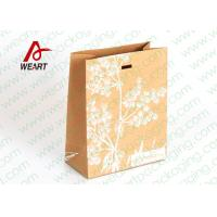 Silk Screen Printing Brown Kraft Paper Gift Bags , Die Cut Rope Paper Goody Bags Manufactures