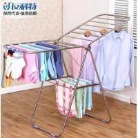 Indoor Metal Free Standing Clothes Drying Rack Space Saving Foldable Manufactures