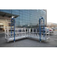 Buy cheap Durable Suspended Work Platform , L Shaped  Platform For Painting High Ceilings from wholesalers
