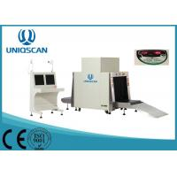 Screening Display Baggage Scanner Machine , L Array X Ray Inspection Machine Manufactures