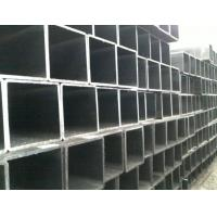 China ASTM A500 Cold-Formed Welded And Seamless Carbon Steel Structural Tube In Round,Square,Rectangular,Oval 400 x 400 mm on sale
