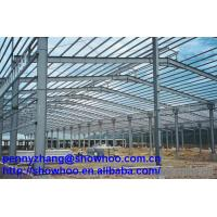 China Light Steel Structure Warehouse from China Factory/Construction Steel Structure Warehouse wholesale