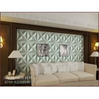 3d wallpaper for living room, fireproof, waterproof, paintable, washable, recyclable Manufactures