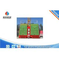 China Double Cage Painted Construction Material Hoist Lifting Speed 23.5m / Min on sale