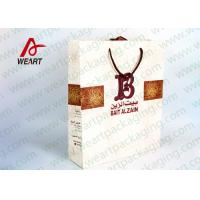 B LOGO Priting Funny Christmas Paper Bags For Gift 42 X 15 X 25cm Size Manufactures