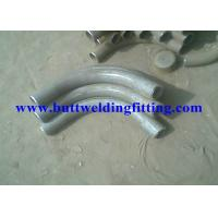 China Anti Rust Oil API Carbon Steel Pipe Hot - Dipped Galvanized Seamless Pipe Bending on sale