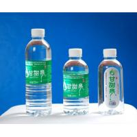 China BOPP Self Adhesive Personalized Water Bottle Labels With Embossed Logo wholesale