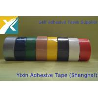 China cloth tape  black cloth tape brown cloth tape coloured duct tape fabric adhesive tape waterproof sellotape on sale