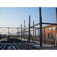 China Glass Wool Netherland Prefab Steel Frame Structures for Plant Factory wholesale