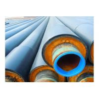 China High Density Polyurethane Foam Insulation Pipe on sale