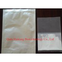China hyaluronic acid powder FOR cosmetic grade on sale
