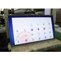 "50"" touch screen monitor interactive digital signage kiosk LG Panel 6ms Response time DDW-AD5001SN Manufactures"