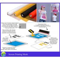 Polyester Screen Printing Mesh bolting cloth 100% poylester DPP120 yellow mesh Manufactures