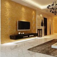 Buy cheap PVC Wall and Ceiling Panel, Measures 500 x 500mm  from wholesalers