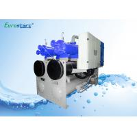 China 8 Step Twin Compressor Water Cooled Water Chiller 200 Ton For Air Conditioner on sale