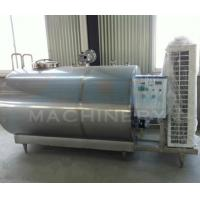 China Horizontal Cooling Milk Tank/Milk Cooler Stainless Steel Milk Containers Milking Machine For Cows on sale