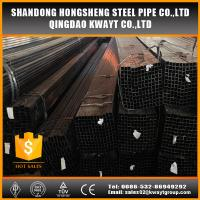 Q195 2 inch black iron pipe for furniture tube Manufactures