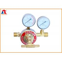 China Brass Fuel Gas Single Stage Gas Regulator For CNC Flame Cutting Machine on sale