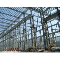 China Dual Arc Double Wire Welded Beams Fabricated Structural Steel Railway Station wholesale
