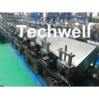 China Steel Structure Guide Rail Cold Roll Forming Machine for Making Elevator Electrical Wiring Guide Tracks on sale