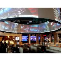 Buy cheap Big rental full color flexible LED screen indoor Synchronous High Brightness from wholesalers