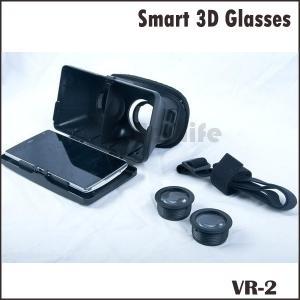 China Plastic Version Virtual Reality Video 3D Glasses Google Cardboard wholesale