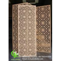 China Aluminum perforated panel for wall decoration with 3mm metal sheet with laser cutting craft on sale
