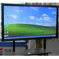 China 55 inch All-in-One IR Touch Screen Panel PC with TV function wholesale