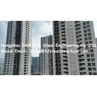 Buy cheap Low Rise Q235 / Q345 Multi-Storey Steel Building Prefabricated Steel Structure Building from wholesalers