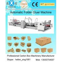 Automatic Folder Gluer Carton Packaging Machinery 14.5KW 380V 50HZ , 3 Phase Manufactures