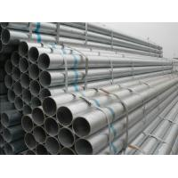 Water Pipe Conduit Steel Galvanized Pipe Outside Diameter 20mm - 355mm Manufactures