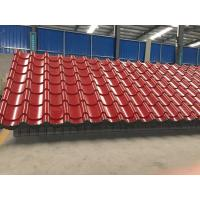 China Beautiful archaistic Roofing Tile in Red color wholesale