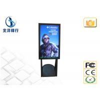 Buy cheap 42 Inch Interactive Full HD Digital Signage Kiosk For Advertising from wholesalers