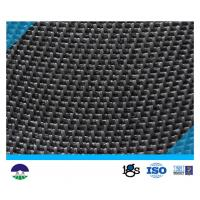 China Drainage Woven Geotextile Fabric on sale