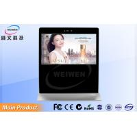 Indoor / Outdoor High Definition Stand Alone Digital Signage for Library / Airport / Bank Manufactures