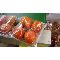 China high quality automatic horizontal flow wrap fresh frozen vegetable packing machine wholesale