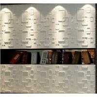 KTV Soundproof Wall Coverings Natural Fiber Wallpaper Manufactures