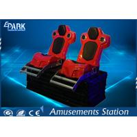 China Home Theater 5d Theater Equipment / 7d Cinema Equipment Digital Audio System on sale