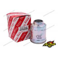 China OEM High Diesel Petrol Fuel Filter Water Seperator 23390-YZZAB 23390-26160 for Dyna/Land Cruiser on sale